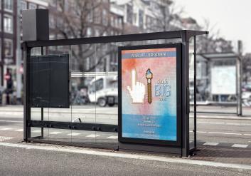 batts_billboard